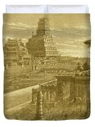 Babylon Duvet Cover by Photo Researchers