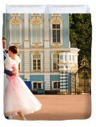 Dance at Saint Catherine Palace Duvet Cover by David Smith