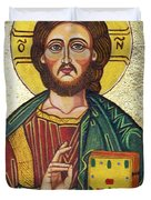 Icon Of Jesus As Christ Pantocrator Duvet Cover by Ion vincent DAnu