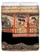 Jami Al-tawarikh, Noah And His Sons Duvet Cover by Photo Researchers