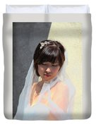 My Big Day Duvet Cover by Mariola Bitner