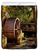 Old Mill Park Wheel Duvet Cover by Robert Bales