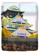 Osaka Castle - Painterly - 40d17138 Duvet Cover by Wingsdomain Art and Photography