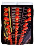Rows Of Red Chinese Paper Lanterns - Shanghai China Duvet Cover by Christine Till