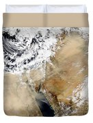Satellite View Of The Eastern Duvet Cover by Stocktrek Images