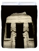 Temple Of Hathor Duvet Cover by Photo Researchers, Inc.
