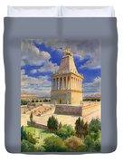 The Mausoleum At Halicarnassus Duvet Cover by English School