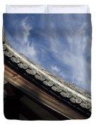 TOSHODAI-JI TEMPLE ROOF GARGOYLE - NARA JAPAN Duvet Cover by Daniel Hagerman