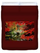 A Most Beautiful Spot Duvet Cover by Jon Holiday