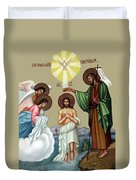 Baptism Duvet Cover by Munir Alawi