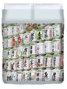Colorful Sake Casks Duvet Cover by Bill Brennan - Printscapes