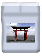 Dreaming In Japan Duvet Cover by David Lee Thompson