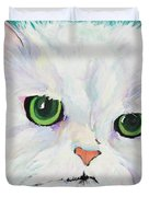 HANNAH Duvet Cover by Pat Saunders-White