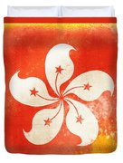 Hong Kong China Flag Duvet Cover by Setsiri Silapasuwanchai