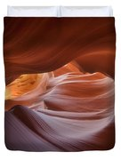 Hypnotized  Duvet Cover by Peter Coskun