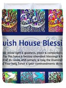 Jewish House Blessing City Of Jerusalem Duvet Cover by Sandra Silberzweig
