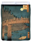 Kyoto Bridge By Moonlight Duvet Cover by Hiroshige