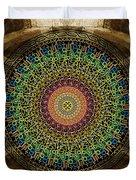 Mandala Armenian Alphabet Duvet Cover by Bedros Awak
