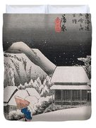 Night Snow Duvet Cover by Hiroshige