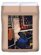 Nun Knotting Carpet Duvet Cover by Sarah Loft