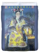 Portrait Of The Empress Dowager Cixi Duvet Cover by Chinese School