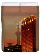 Pudong Shanghai - First City Of The 21st Century Duvet Cover by Christine Till