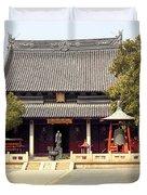 Shanghai Confucius Temple - Wen Miao - Main Temple Building Duvet Cover by Christine Till