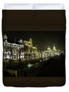 The Bund - Shanghai's Famous Waterfront Duvet Cover by Christine Till