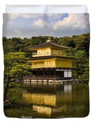 The Golden Pagoda in Kyoto Japan Duvet Cover by David Smith