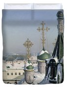 View From A Window Of The Moscow School Of Painting Duvet Cover by Sergei Ivanovich Svetoslavsky