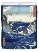 View Of The Naruto Whirlpools At Awa Duvet Cover by Hiroshige
