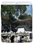 Yu Yuan Garden Shanghai Duvet Cover by Christine Till