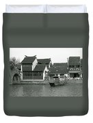 Zhujiajiao Ancient Water Town China Duvet Cover by Christine Till
