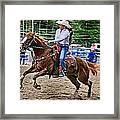 In It To Win It Framed Print by Gary Keesler