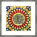 Islamic Calligraphy 019 Framed Print by Catf
