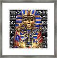 King Of Egypt Framed Print by Daniel Hagerman