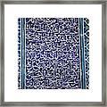 Calligraphic Mosaic, Iran Framed Print by Dirk Wiersma