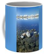 Altai Coffee Mug by Anonymous