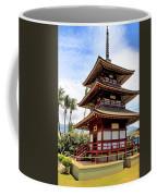 Jodo Mission Coffee Mug by DJ Florek