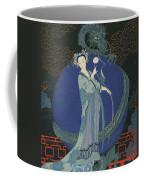 Lady With A Dragon Coffee Mug by Georges Barbier