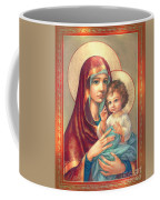 Madonna And Sitting Baby Jesus Coffee Mug by Zorina Baldescu