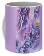 Skiyu Purple Robe Crop Coffee Mug by Haruyo Morita