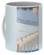 Sudden Shower On Ohashi Bridge At Ataka Coffee Mug by Ando Hiroshige