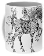 Zentangle Circus Horse Coffee Mug by Jani Freimann