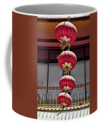 Four Lanterns Coffee Mug by Kelley King