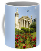 Exterior Of The Athens Academy, Greece Coffee Mug by Richard Nowitz
