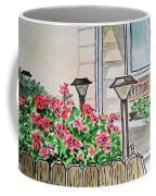 Front Yard Lights Sketchbook Project Down My Street Coffee Mug by Irina Sztukowski
