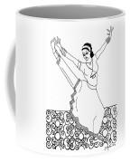 Moroccan Dancer Coffee Mug by John Keaton
