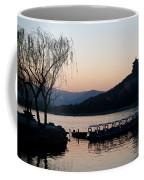 Summer Palace Evening Coffee Mug by Mike Reid
