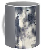 The Gate Coffee Mug by Joana Kruse